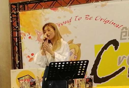 Day 2 singing performance by Karena Yeo