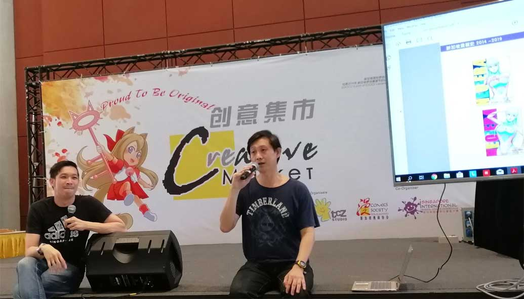 Mr. Wee Tian Beng having a talk session on The Past Present and Future of Singapore Comics.