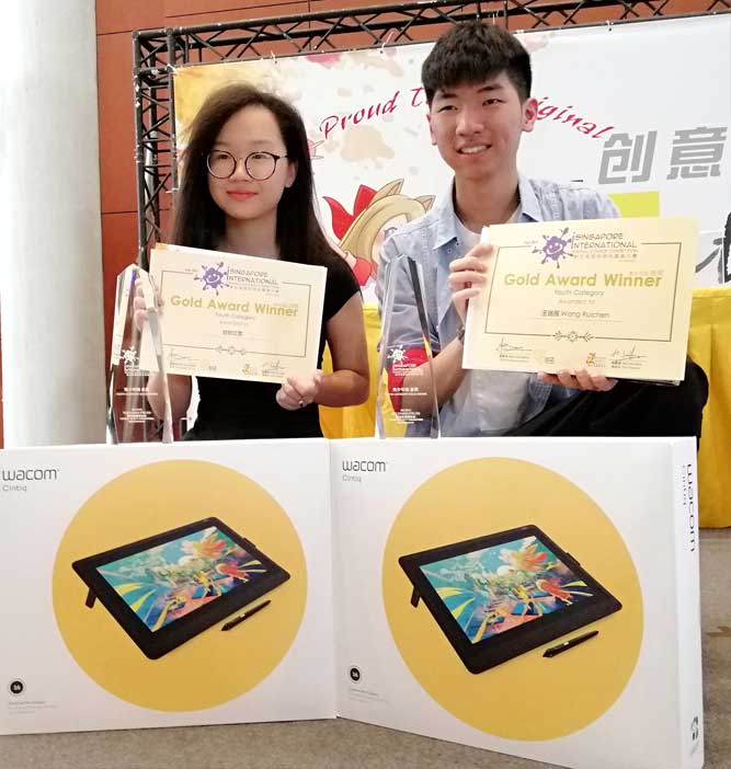 2 Gold Award Winners for Youth Category