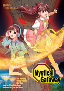 Manga Mystical Gateway